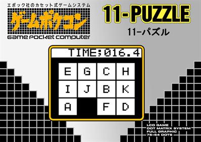 11-Puzzle