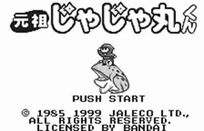 Ganso JaJaMaru-kun - Screenshot - Game Title