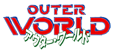 Out of This World - Clear Logo