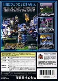 Jet Force Gemini - Box - Back