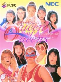 All Japan Women`s Pro Wrestling: Queen of Queens