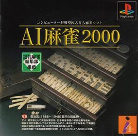 AI Mahjong 2000