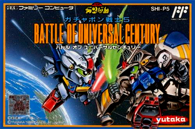 SD Gundam: Gachapon Senshi 5: Battle of Universal Century