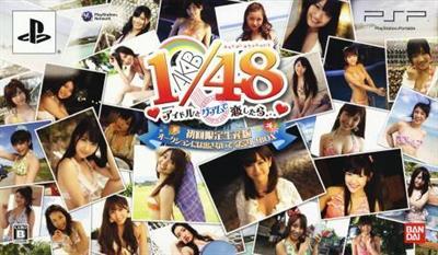 AKB1/48 Idol to Guam to Koishitara... (First Print Limited Edition)