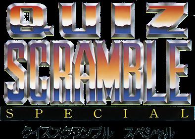 Quiz Scramble Special - Clear Logo