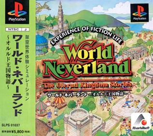 World Neverland Olerun Oukoku Monogatari