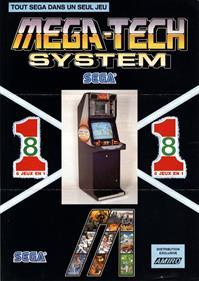 Astro Warrior (Mega-Tech)