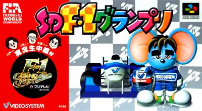 SD F-1 Grand Prix