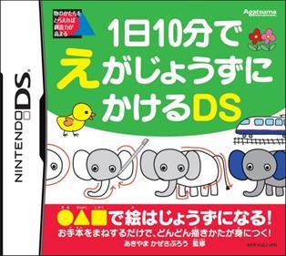 1 Hi 10 Fun de Egajou Zuni Kakeru