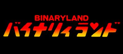 Binary Land - Clear Logo
