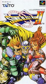 Sonic Blast Man II - Box - Front