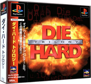 Die Hard Trilogy - Box - 3D