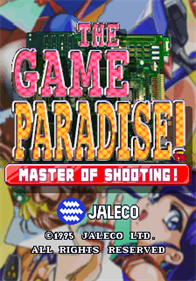 The Game Paradise: Master of Shooting! - Screenshot - Game Title