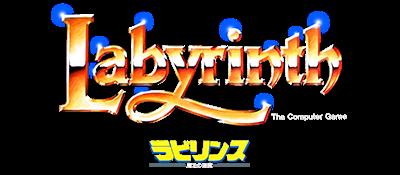 Labyrinth: Maou no Meikyuu - Clear Logo