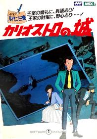 Lupin Sansei: Cagliostro no Shiro