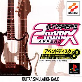 Guitar Freaks Append 2nd Mix