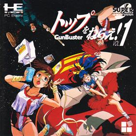 Top wo Nerae!: GunBuster Volume 1