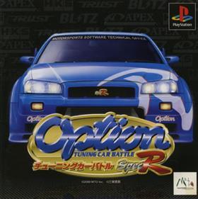 OPTION Tuning Car Battle Spec-R
