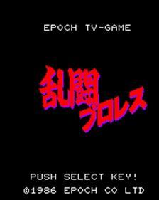 Pro Wrestling - Screenshot - Game Title