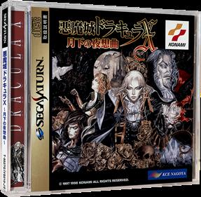 Akumajou Dracula X: Gekka no Yasoukyoku - Box - 3D