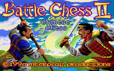 Battle Chess II: Chinese Chess - Screenshot - Game Title