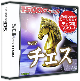 1500 DS Spirits Vol. 7: Chess - Box - 3D