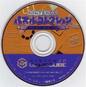 Nintendo Puzzle Collection - Disc