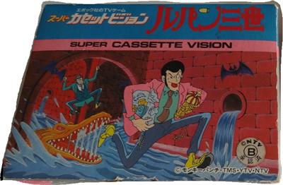Lupin Sansei - Box - Front