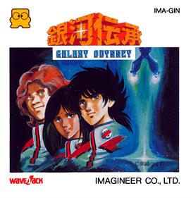 Ginga Denshou: Galaxy Odyssey