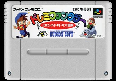 DoReMi Fantasy: Milon no DokiDoki Daibouken - Fanart - Cart - Front
