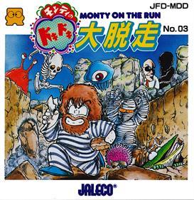 Monty on the Run: Monty no Doki Doki Dai Dassou