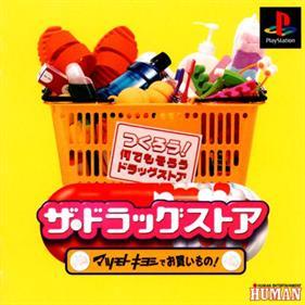 The Drug Store: Matsumoto Kiyoshi de Okaimono!