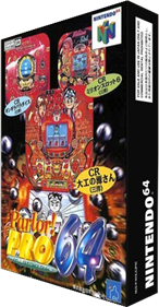 Parlor! Pro 64: Pachinko Jikki Simulation Game - Box - 3D