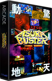 Asura Buster: Eternal Warriors - Box - 3D