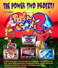 Power Stone 2