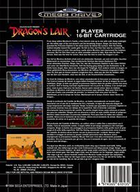 Dragon's Lair: The Adventure Continues - Fanart - Box - Back