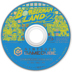 Bomberman Land 2 - Disc