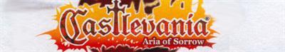 Castlevania: Aria of Sorrow - Banner