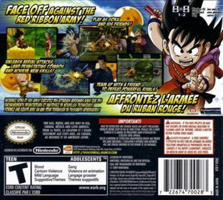 Dragon Ball: Origins 2 - Box - Back