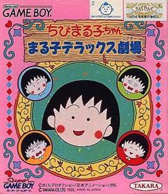Chibi Maruko-Chan: Maruko Deluxe Gekijou
