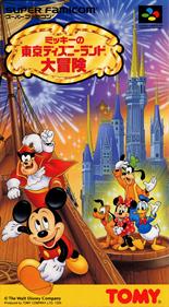 Mickey no Tokyo Disneyland Daibouken