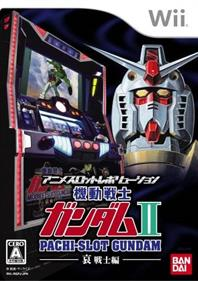 Anime Slot Revolution: Pachi-Slot Kidou Senshi Gundam II: Ai Senshi Hen