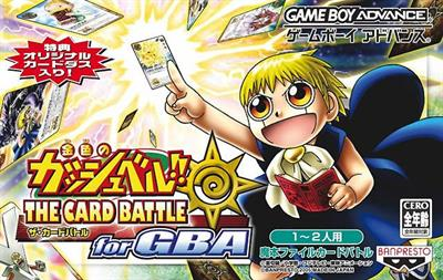 Konjiki no Gashbell!! The Card Battle for GBA