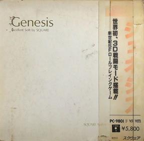 Genesis: Beyond the Revelation