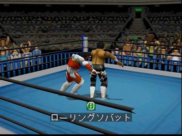 Shin Nippon Pro Wrestling: Toukon Road: Brave Spirits - Screenshot - Gameplay