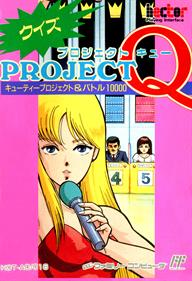 Quiz Project Q: Cutie Project & Battle 10000