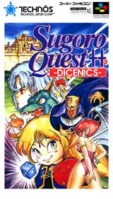 Sugoro Quest++: Dicenics