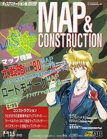 Disc Station 98 Bessatsu: Map & Construction