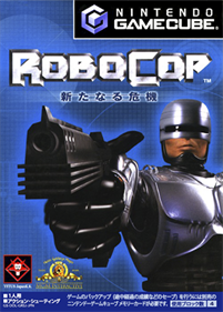 RoboCop: Aratanaru Kiki
