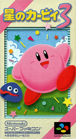 Kirby's Dream Land 3 - Box - Front